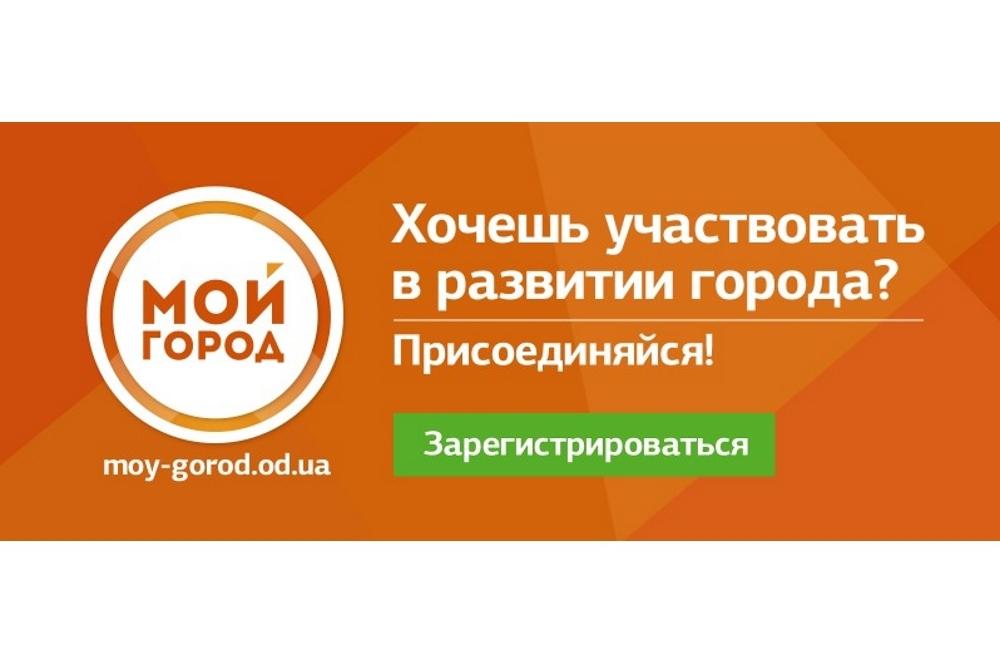 moy-gorod-alex-bornyakov