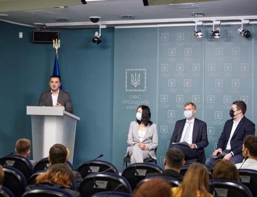 В Офісі Президента відбулося підписання Меморандуму про співпрацю між Міністерством цифрової трансформації та Microsoft